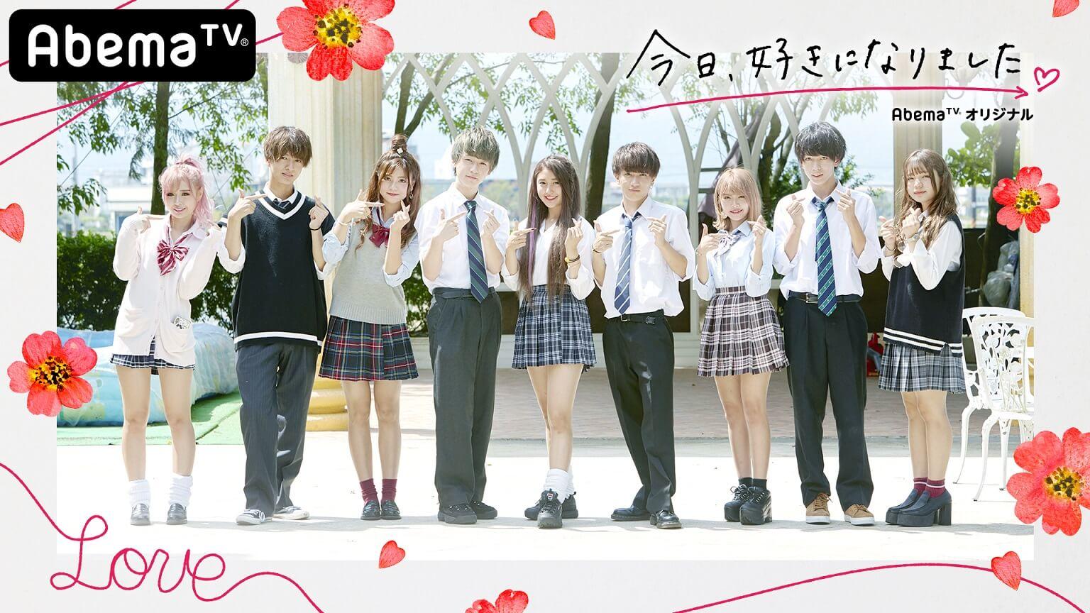 『今日、好きになりました。台湾編』AbemaSPECIALにて10月7日より放送開始!